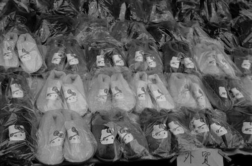shanghai2-arista400-rodinal-Scan-081229-0018.jpg